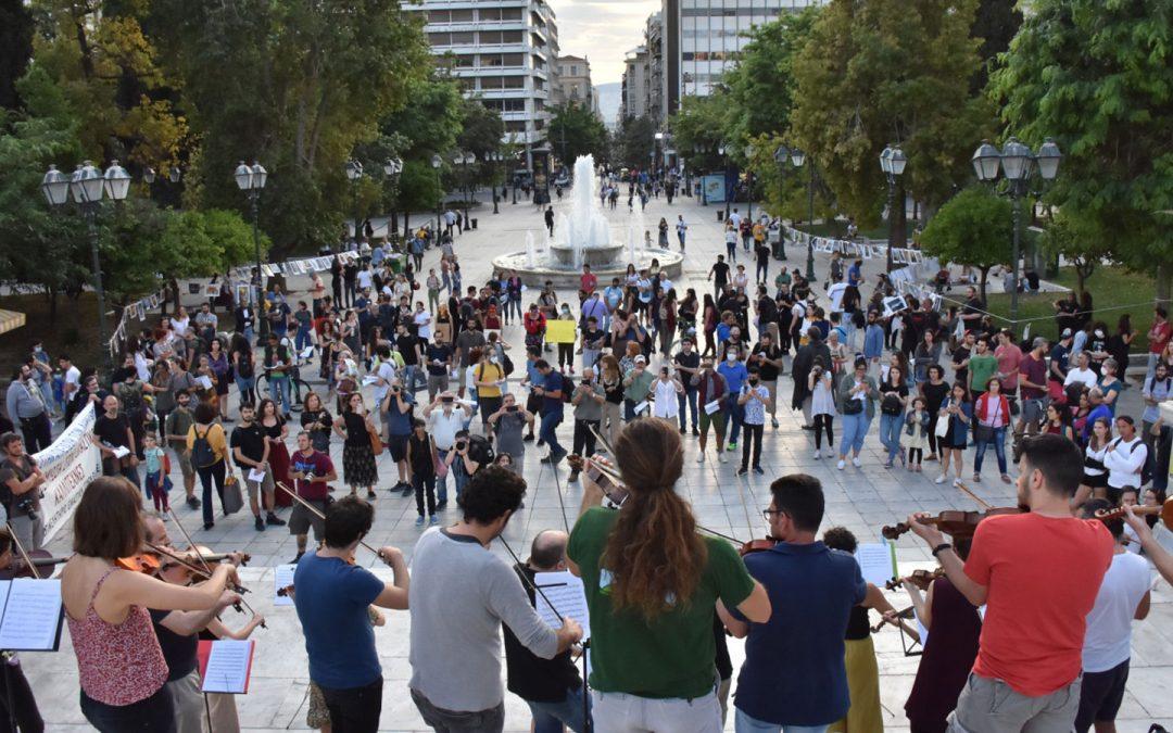 """""""Γίνε κι εσύ ένας κρίκος στην αλυσίδα""""- Το βίντεο της μεγάλης μουσικής διαμαρτυρίας του ΠΜΣ"""